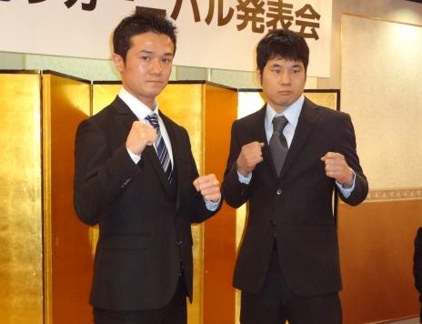 木村悠と堀川謙一(ボクシングニュース)