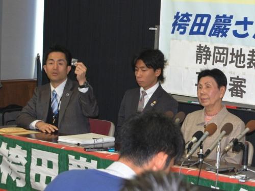 袴田事件裁判記者会見(ボクシングニュース)
