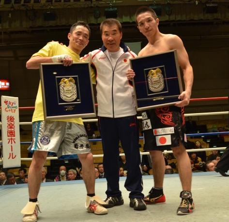 木村菊井引退(ボクシングニュース)