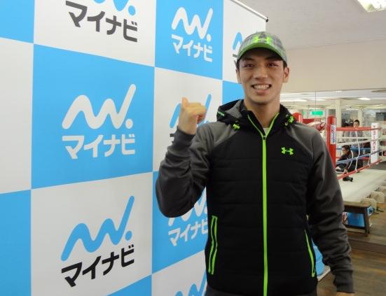 村田諒太一夜明け(ボクシングニュース)