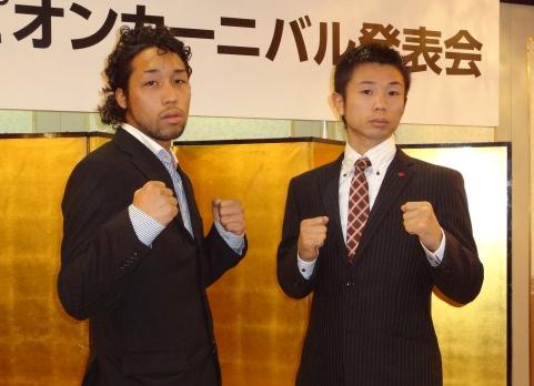 内藤と松崎(ボクシングニュース)