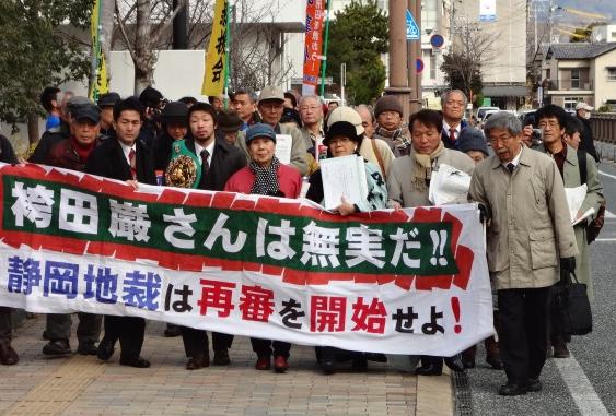 八重樫がベルト持参で袴田さん支援(ボクシングニュース)