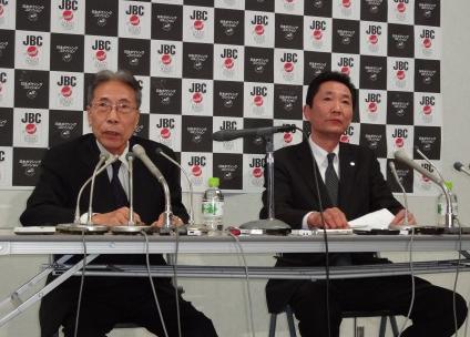 JBCが亀田ジムに厳罰(ボクシングニュース)