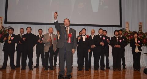 大橋ジム創立20周年パーティー