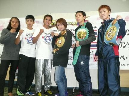 女子トリプル世界戦あすゴング(ボクシングニュース)