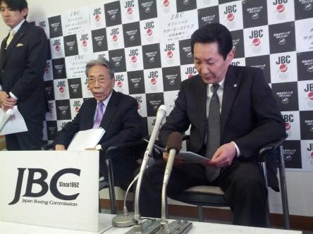 IBFがJBCに謝罪、亀田大は王座返上へ(ボクシングニュース)