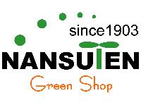 観葉植物のレンタル、販売、造園