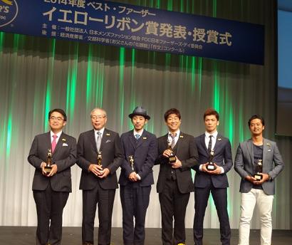 村田がベスト・ファーザー賞(ボクシングニュース)