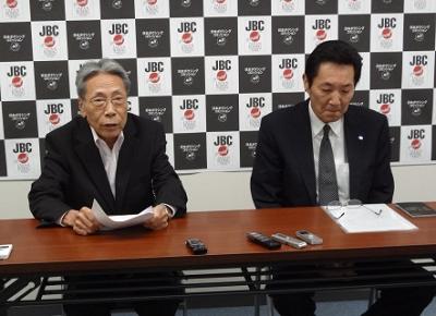 亀田興毅の移籍は宙に、JBCライセンス更新認めず(ボクシングニュース)