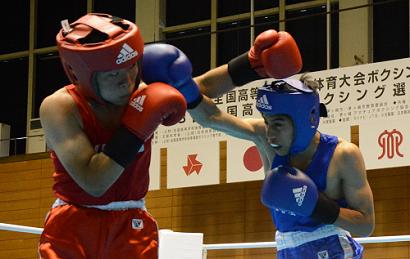 全国高校総体開幕(ボクシングニュース)
