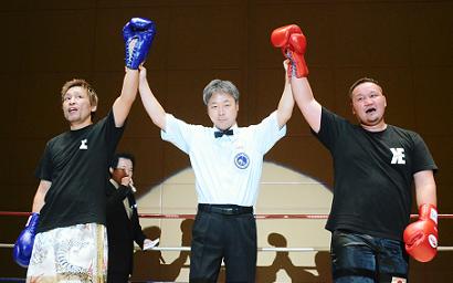 元日本ミドル級王者、江口啓二が引退式(ボクシングニュース)