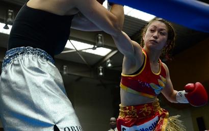 宮尾綾香が地元凱旋試合でV5(ボクシングニュース)