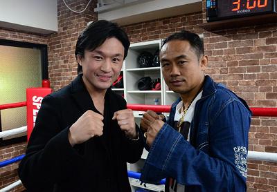 西岡利晃さんがウィラポンと再会(ボクシングニュース)