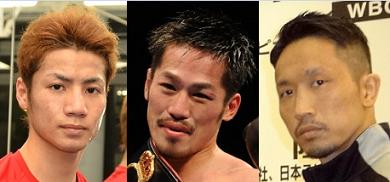 左から松本亮、宮崎亮、粟生隆寛 高山勝成(仲里)と大平剛(花形)による王...  Boxing