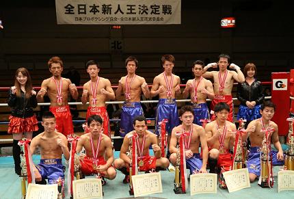 全日本新人王決定戦(ボクシングニュース)