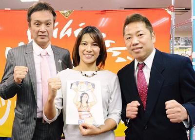 好川奈々が4月に世界挑戦(ボクシングニュース)