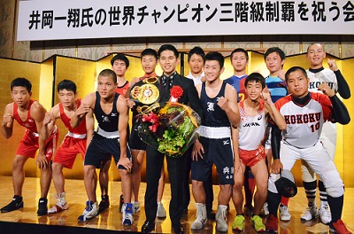 井岡一翔3階級制覇を祝う会(ボクシングニュース)