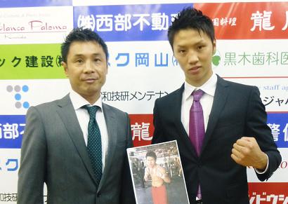 丸太陽七太、デビュー戦は世界ランカーと(ボクシングニュース)